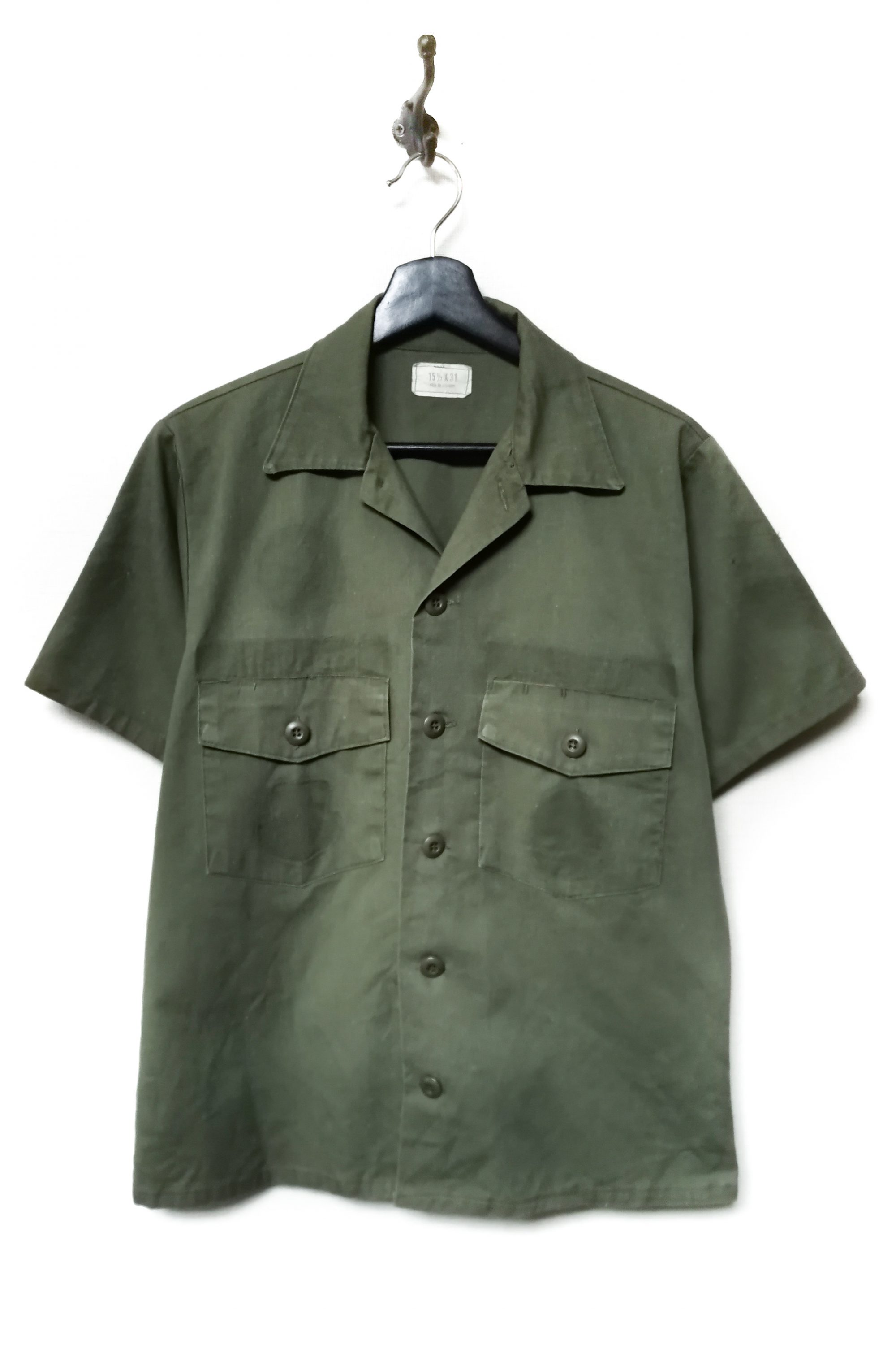 US Military Utility Short Sleeve Shirt